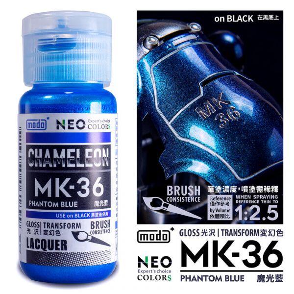 摩多製漆所 MODO MK-36 魔光藍 筆塗用濃度 30ml <新包裝>