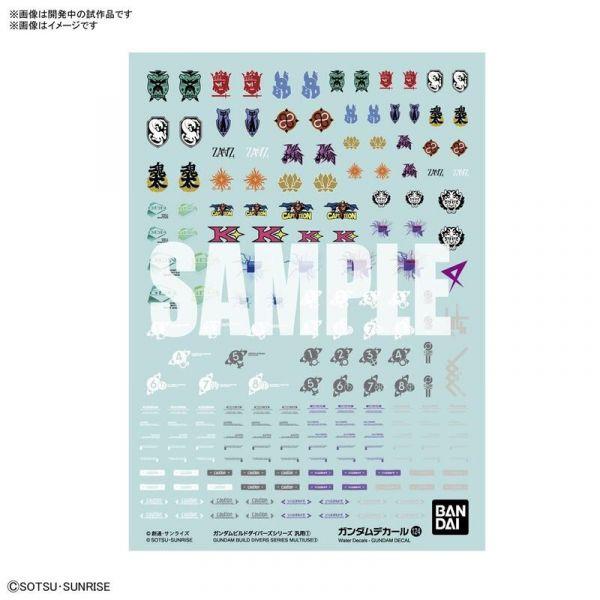 代 BANDAI 鋼彈水貼紙No.124 鋼彈創鬥者潛網大戰系列 通用1