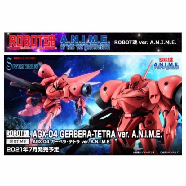 萬代 代理版 ROBOT魂 AGX-04 卡貝拉 動畫版 可動完成品