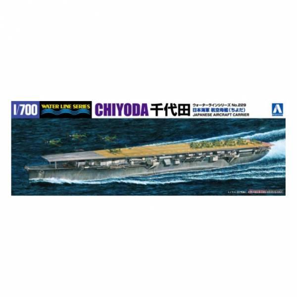 青島社 AOSHIMA #009536 1/700 WL#229 日本海軍航空母艦 千代田 組裝模型