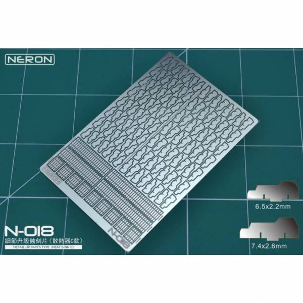 預購7月 NERON N-018 細節升級蝕刻片 (散熱器C款)