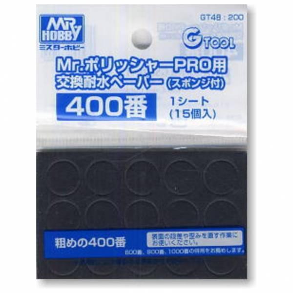 郡氏 GSI 電動打磨機 PRO 專用砂紙 15入 <GT48 GT38 GT39 GT40>
