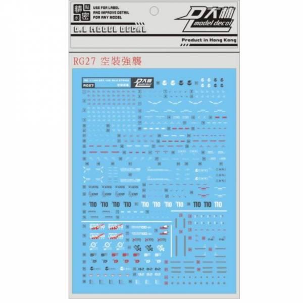 DL大林水貼 RG27 翔翼型攻擊鋼彈_高品質超薄水貼