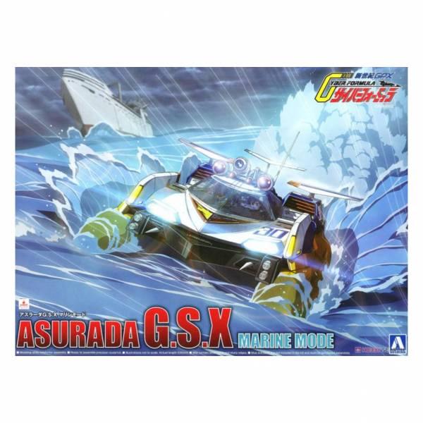 青島社 AOSHIMA 1/24 汽車模型 閃電霹靂車 No.22 SUGO 阿斯拉 G.S.X 海洋模式 組裝模型 AOSHIMA 1/24 閃電霹靂車 阿斯拉 AKF-0/G LIFTING TURN模式