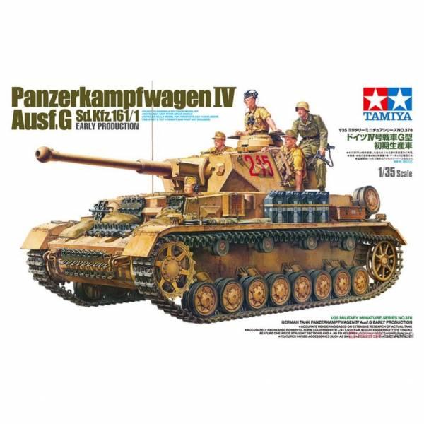 田宮 TAMIYA 1/35 戰車模型 #35378 四號戰車G型 初期生產型 組裝模型