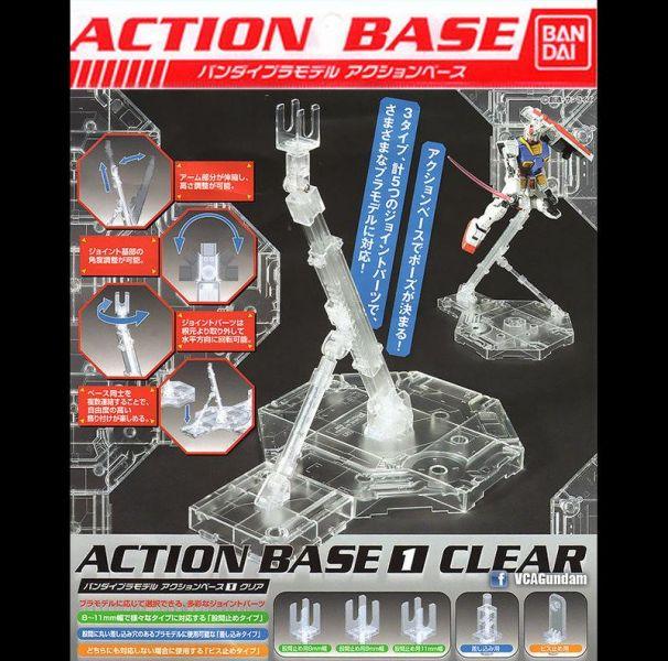 萬代 BANDAI 1/100 鋼彈專用支架1 透明色 腳架