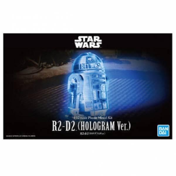 萬代 BANDAI 1/12 星際大戰 R2-D2 投影 彩透極光Ver 組裝模型