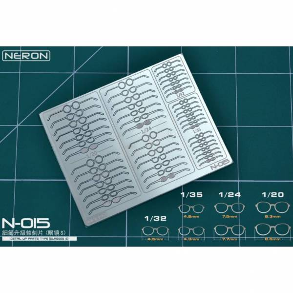 預購7月 NERON N-015 細節升級蝕刻片 (眼鏡S)