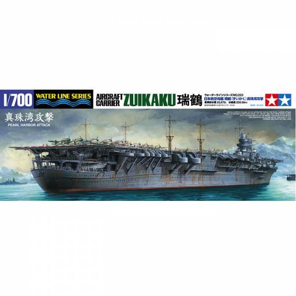田宮 TAMIYA 31223 1/700 日本航空母艦 瑞鶴 珍珠港攻擊 組裝模型