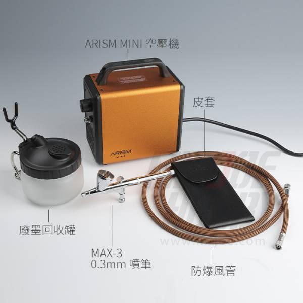 預購11月 SPARMAX 噴漆設備套組 SPARMAX 噴漆設備套組