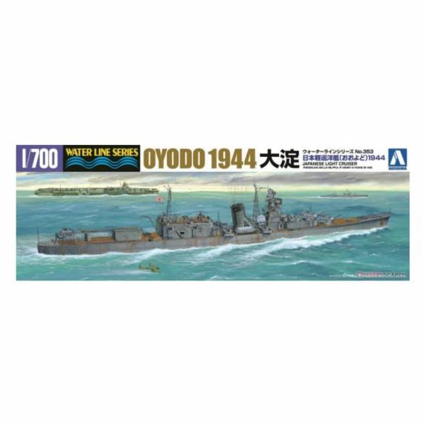 青島社 AOSHIMA 1/700 WL#353 輕巡洋艦 大淀 1944 組裝模型
