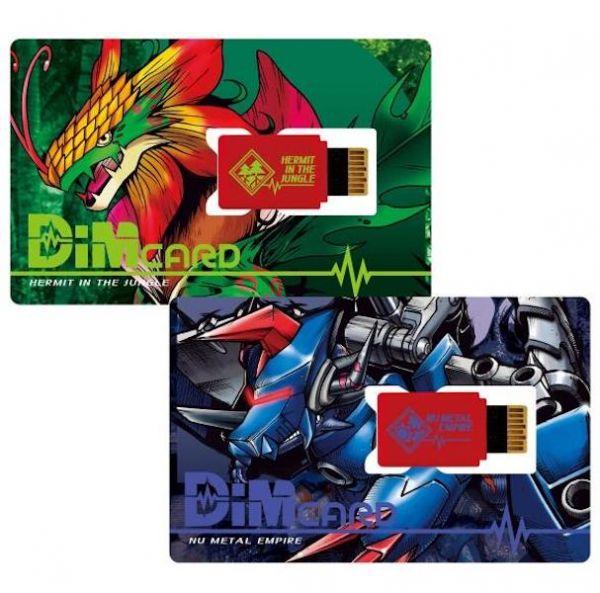 預購9月 數碼寶貝 Dim卡 記憶卡 Vol.03 密林隱士 & 金屬帝國 人體連動育成手環