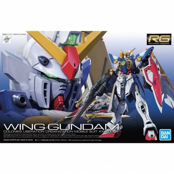萬代 BANDAI 組裝模型 RG 1/144 #35 飛翼鋼彈 W