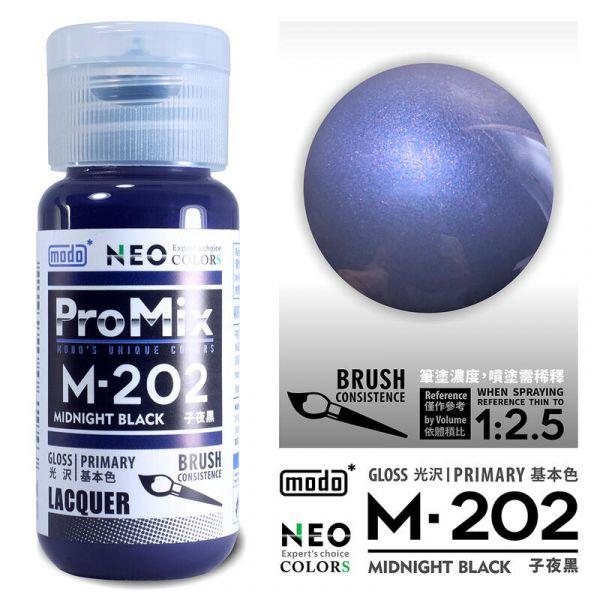 摩多製漆所 MODO M-202 子夜黑 筆塗用濃度 30ml <新配方新包裝>