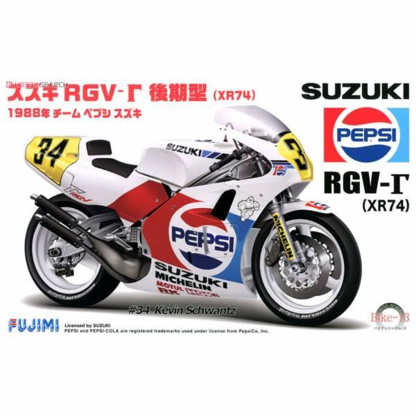 富士美 FUJIMI 1/12 #141435 BIKE13 Suzuki RGV-γ 1988 XR-74 後期型