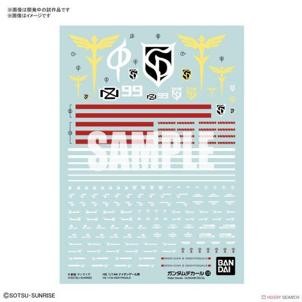 預購12月 萬代 BANDAI 鋼彈水貼紙 No.129 HG 1/144 夜鶯用