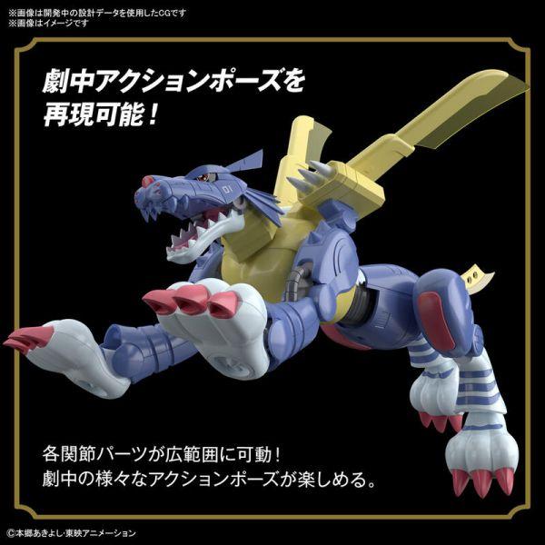 預購12月 萬代 BANDAI 組裝模型 FRS 數碼寶貝 鋼鐵加魯魯獸 動畫版