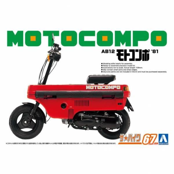 青島社 AOSHIMA 1/24 機車模型#67 本田 AB12 Motocompo'81 組裝模型