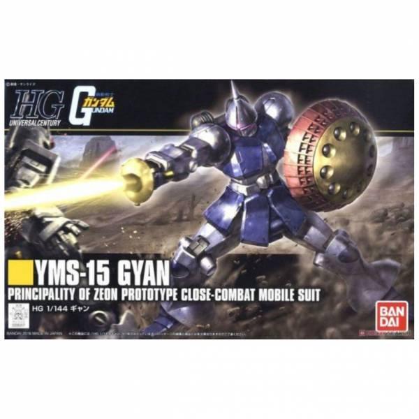 萬代 BANDAI 1/144 鋼彈模型 HGUC-197 吉昂 組裝模型