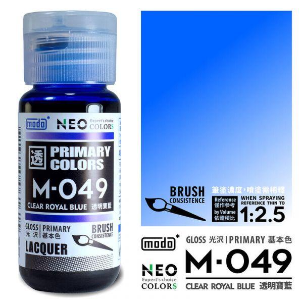 摩多製漆所 MODO M-049 透明寶藍 筆塗用濃度 30ml <新配方新包裝>