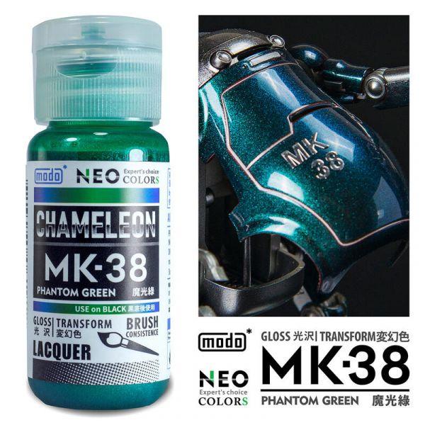 摩多製漆所 MODO MK-38 魔光綠 筆塗用濃度 30ml <新配方新包裝>