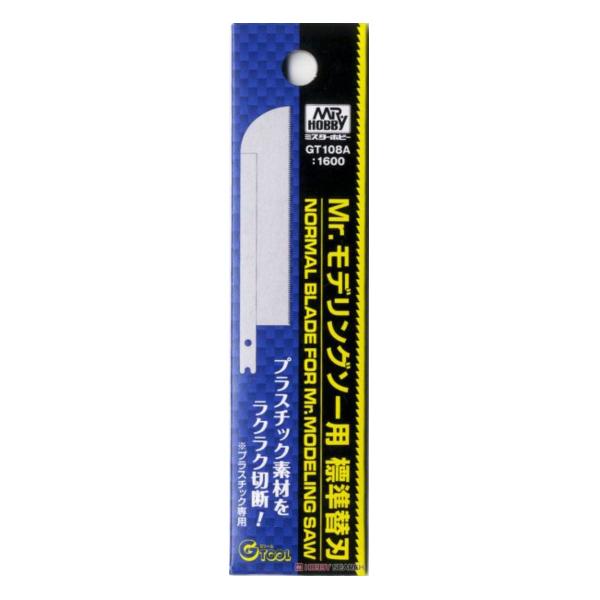 郡氏 GSI GT108A GT108手鋸標準替刃