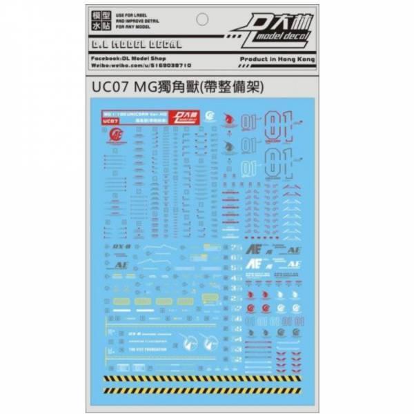 DL大林水貼 UC07 MG獨角獸鋼彈_高品質超薄水貼(非PG RG HG)