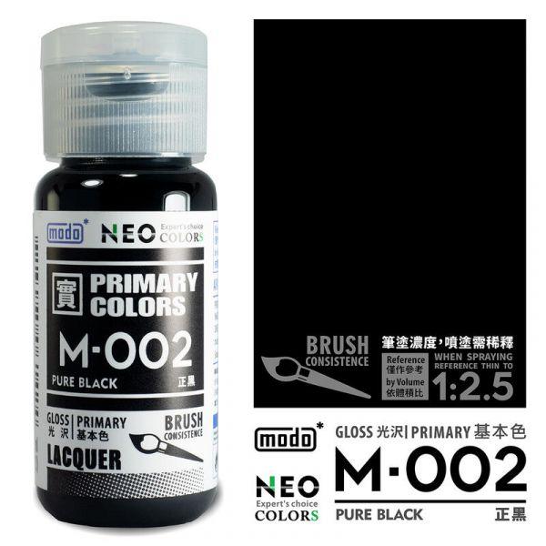 摩多製漆所 MODO M-002 正黑 筆塗用濃度 30ml <新配方新包裝>