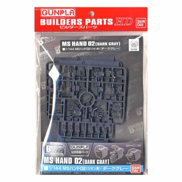 萬代 BANDAI 1/144 BUILDERS PARTS 製作家零件HD BPHD-38 MS 機械手02 (吉翁系/暗灰色) <改造套件>