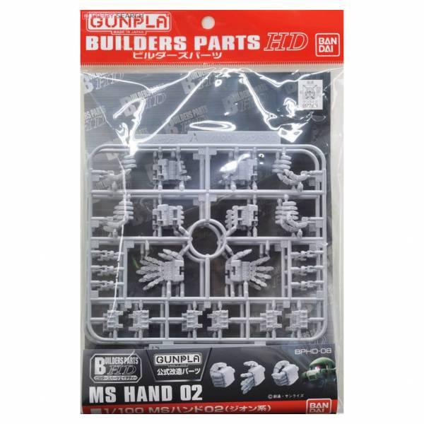 萬代 BANDAI 1/100 BUILDERS PARTS 製作家零件HD BPHD-08 MS 機械手02 (吉翁系) <改造套件>