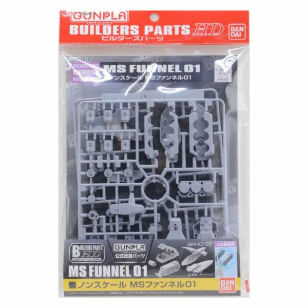 萬代 BANDAI 1/144 BUILDERS PARTS 製作家零件HD BPHD-32 MS 感應砲組01 <改造套件>