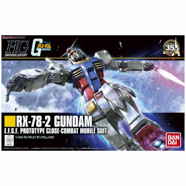 萬代 BANDAI 1/144 鋼彈模型 HGUC-191 鋼彈 RX78-2 組裝模型 <新版>