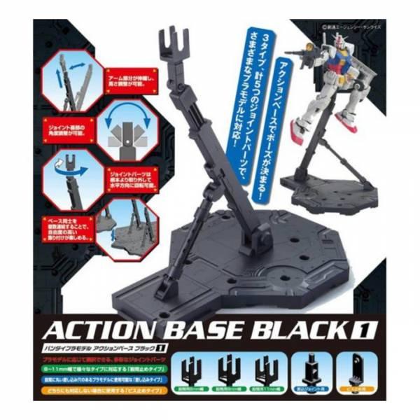萬代 BANDAI 1/100 鋼彈專用支架1 黑色 腳架