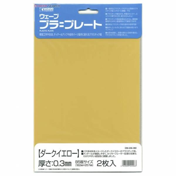 wave OM-206 塑膠改造版 暗黃色 B5大小 厚度0.3mm <2枚入>