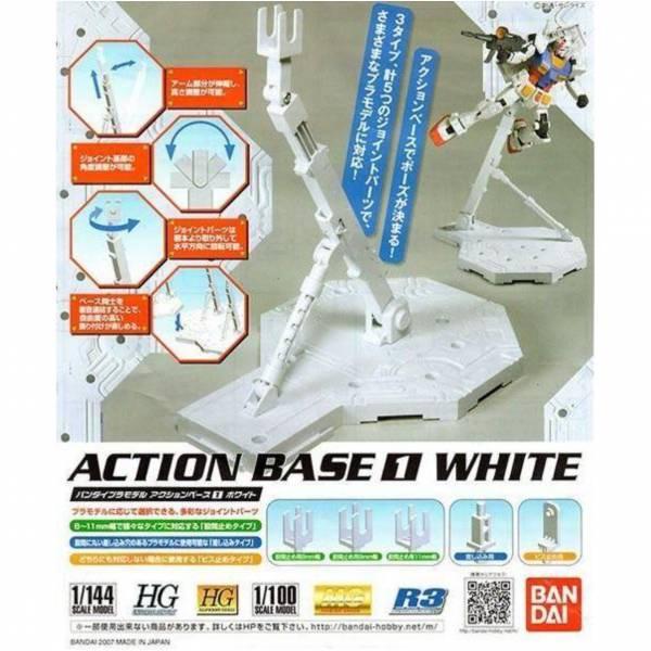 萬代 BANDAI 1/100 鋼彈專用支架1 白色 腳架
