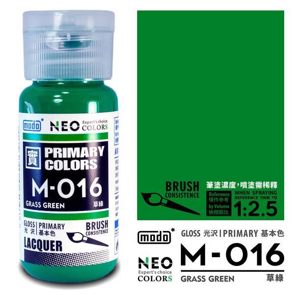 摩多製漆所 MODO M-016 草綠色 筆塗用濃度 30ml <新配方新包裝>