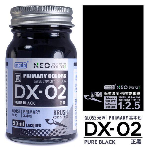 摩多製漆所 MODO DX-02 正黑 筆塗濃度 50ml <新包裝>