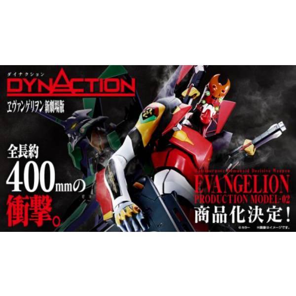 預購11月 代理 BANDAI DYNACTION 汎用人型決戰兵器 人造人福音戰士貳號機
