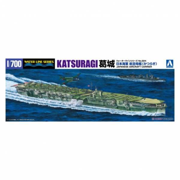 青島社 AOSHIMA #000953 1/700 WL#224 日本海軍航空母艦 葛城 組裝模型