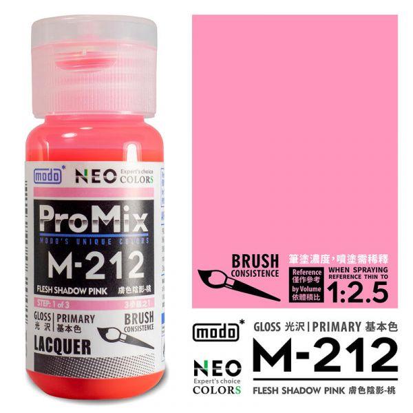 摩多製漆所 MODO M-212 膚色陰影-桃 筆塗用濃度 30ml <新配方新包裝>