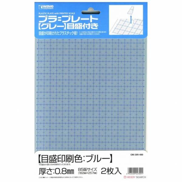 wave OM-309 塑膠藍線刻度改造版 灰色 B5大小 厚度0.8mm <2枚入>