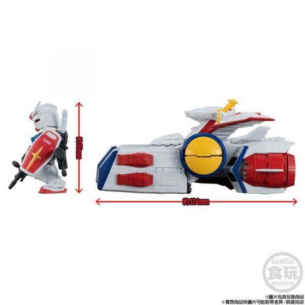 萬代 食玩盒裝 動戰士鋼彈 SB宇宙戰艦 WHITE BASE