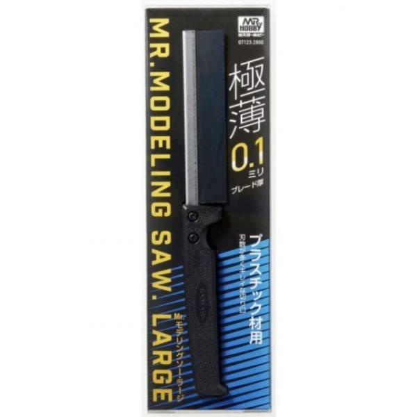 郡氏 GSI GT123 極薄0.1 模型專用造型薄鋸刀