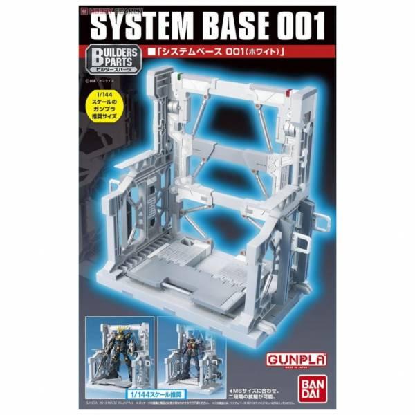 萬代 BANDAI 1/144 BUILDERS PARTS 系統台座(白) 萬代 BANDAI 1/144 鋼彈格納庫