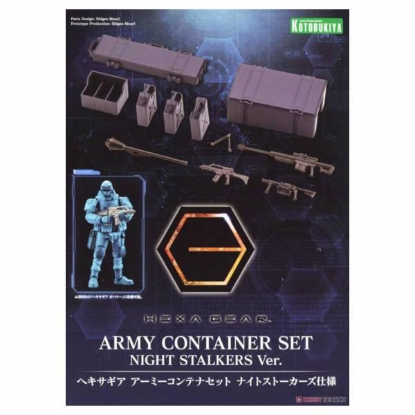 壽屋 KOTOBUKIYA 1/24 Hexa Gear 六角機牙 軍用集裝箱組 夜行者Ver. 組裝模型