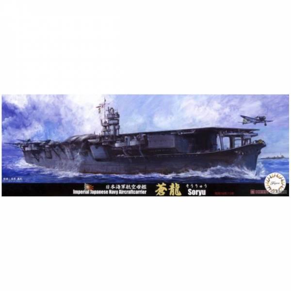 富士美 FUJIMI 1/700 戰艦模型 特016 431918 日本海軍航空母艦 蒼龍 昭和16年13年