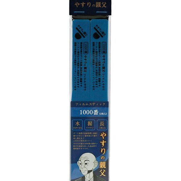 日本 PIT-ROAD 研磨之父 PY04 一般型研磨棒 1000番