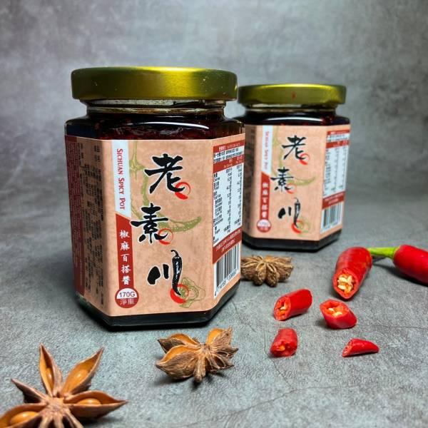 老素川椒麻醬 老素川椒麻醬