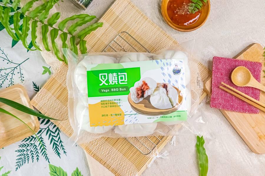 叉燒包【全素】 叉燒包