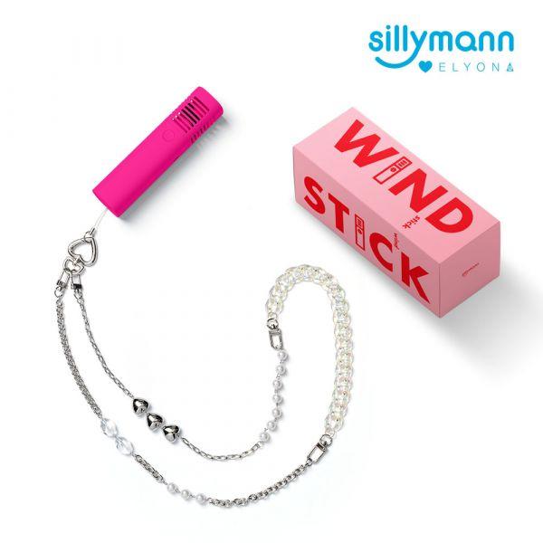 【韓國sillymann】攜帶型風棒電扇+ELYONA 飾品背鏈(螢光粉)